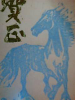 2002年の年賀状