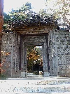 一竹美術館正門