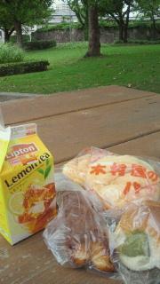 ジャンプを買って公園でパン